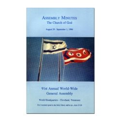 91st Annual Assembly Minutes (1996)
