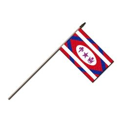 Church Flag (On Staff)